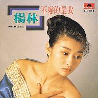 Diana Yang – Greatest Hits Vol. 2
