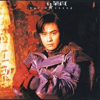 Kevin Cheng – Zheng Jia Ying Quan Yin Shen Bian You Ni