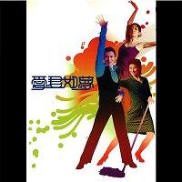 Andy Lau – Ai Jun Ru Meng