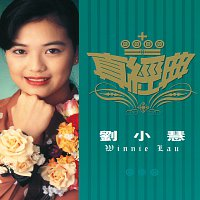 Winnie Lau – Zhen Jin Dian