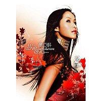 Elva Hsiao – Love Elva (Remixes & More)