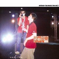 Jan Lam, Yao Ming Huang – Music Is Live