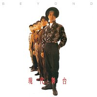 Beyond – Back To Black Series - Xian Dai Wu Tai