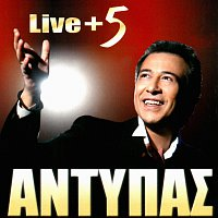 Antypas – Live+5 [Live From Ebati / 2005]
