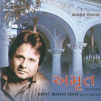 Manhar Udhas – Amrut