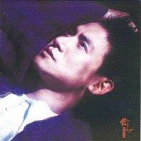 Jacky Cheung – Tou Xin