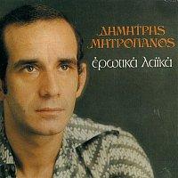 Dimitris Mitropanos – Erotika Laika