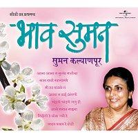 Suman Kalyanpur – Bhaav Suman
