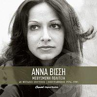 Anna Vissi – Methismeni Politia - Ihografisis 1974 -1981