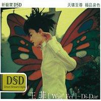 Faye Wong – Di Dar
