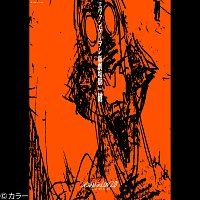 Utada Hikaru – Beautiful World [Planitb Acoustica Mix]