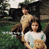 Jay Chou – Common Jasmine Orange