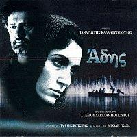 O.S.T., Yiannis Kotsiras – Adis