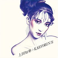 Chika Ueda, Karyobin – Chika Ueda and Karyobin (3)