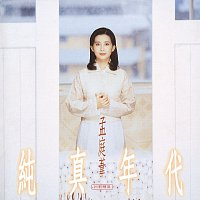Mong Ting Wei – Pure Past