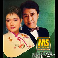 Johnny Ip, Frances Yip – Denon Mastersonic - Shuang Ye Frances Yip And Johnny Ip