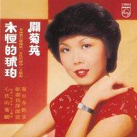 Susanna Kwan – Yong Heng De Hu Po