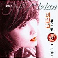 Přední strana obalu CD Wan Qian Chong Ai 30 Shou