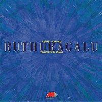 Bunty – Ruthuragalu