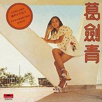Přední strana obalu CD BTB Lan Ling Bai Ling
