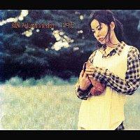 Faye Wong – Ru Feng [Autumn Version]