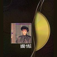 Priscilla Chan – Xian Qing