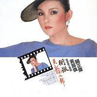 Tracy Huang, Michael Kwan – Tian Long Ba Bu / Chong Ji