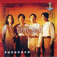 Beyond – My Lovely Legend - Beyond