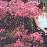 Valen Hsu – Blossom