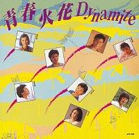 Přední strana obalu CD BTB Qing Chun Huo Hua Dynamite
