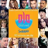 Giorgos Mazonakis – Ola Ellinika - Summer