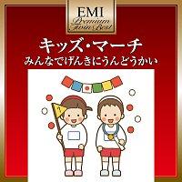 Ensemble Academia – Kids March -Minna Genkini Undoukai- Premium Twin Best Series