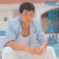 Michael Huang – Xiang Xiang Xiang