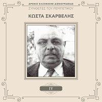 Kostas Skarvelis – Sinthetes Tou Rebetikou [Vol. 4]