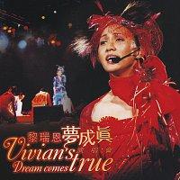 Vivian Lai – Meng Cheng Zhen Yan Chang Hui [Live]