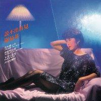 Back To Black Series - Shuo Bu Chu Zai Jian