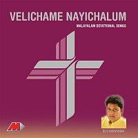 Delima – Velichame Nayichalum