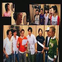 Různí interpreti – Wu Suo Bu Neng
