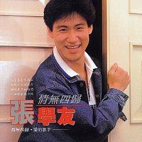 Jacky Cheung – Qing Wu Si Gui