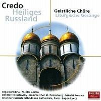 Peter Hurford, The Bach Choir, The Monteverdi Choir – Festliche Blasermusik - Christmas Goes Brass