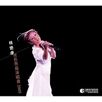 "Sandy Lam – Sandy ""Endless Night"" Concert"