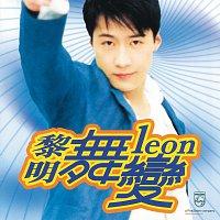 Leon Lai – Wu Bian