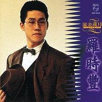 Shi Feng Lou – PolyGram Forever Superstar