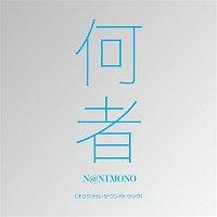 Yasutaka Nakata – NANIMONO ORIGINAL SOUNDTRACK
