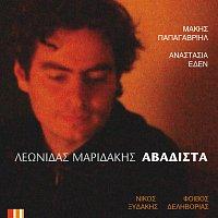 Leonidas Maridakis – Avadista