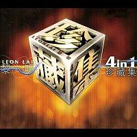 Leon Lai – Li Ming 24K Jin Jing Xuan