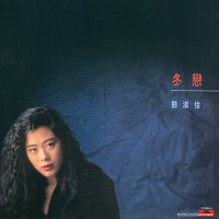 Shirley Kwan – Back To Black Series - Dong Lian