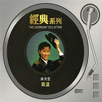 Amy Chan – The Legendary Collection - Shock