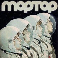 Moptop – Moptop