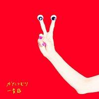 Yo Hitoto – Katatsumuri -Snail-